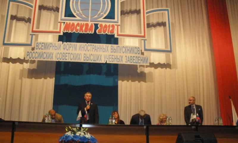Встречи в Российском Университете Дружбы Народов (РУДН) 5