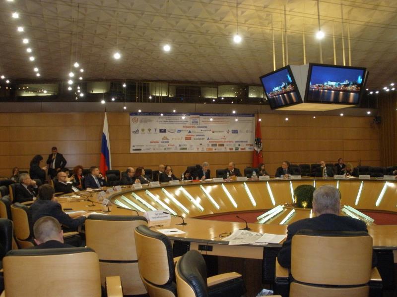 Московская конференция 1