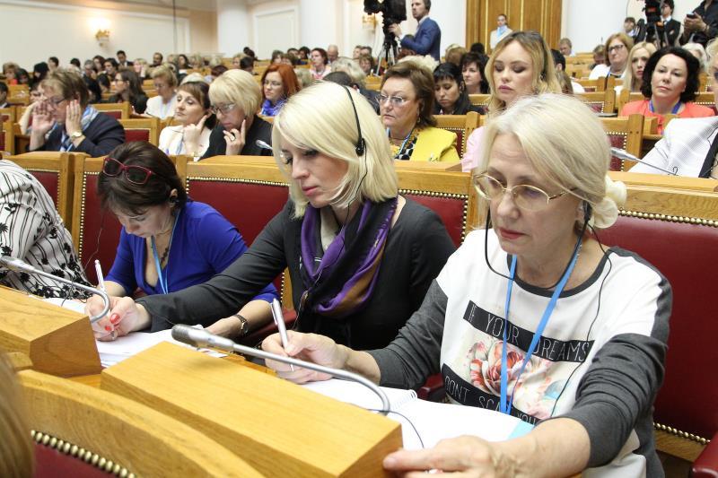 Нижегородскому Женскому Союзу – 20 лет! 3