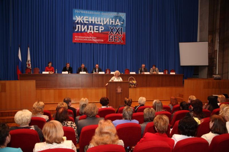 Нижегородскому Женскому Союзу – 20 лет! 5
