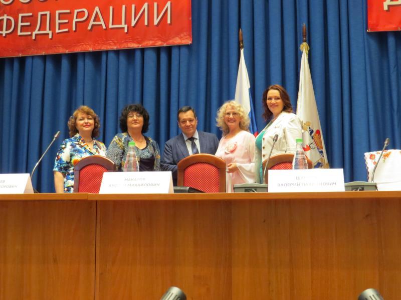 Нижегородскому Женскому Союзу – 20 лет! 8