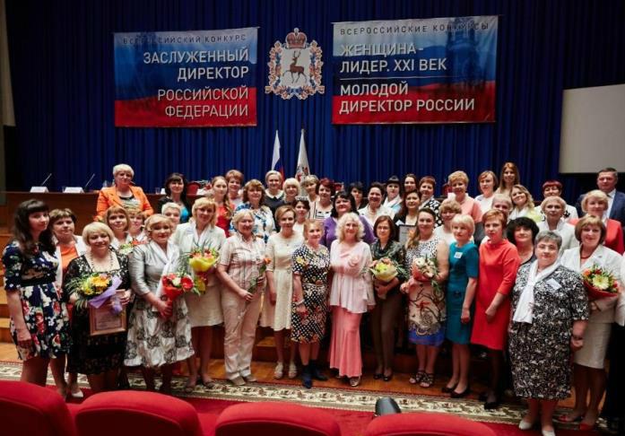 Нижегородскому Женскому Союзу – 20 лет! 9