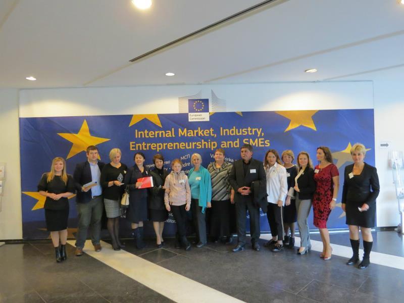 Еврокомиссии 9б